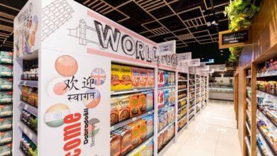 Photo of First Géant Hypermarket Opens in Al Khawaneej